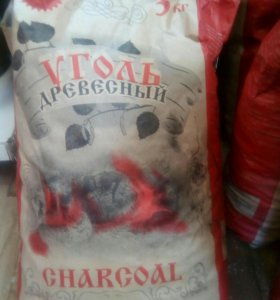 Уголь для шашлыка больше 20 мешков.