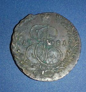 Монета 5 копеек 1781 г.
