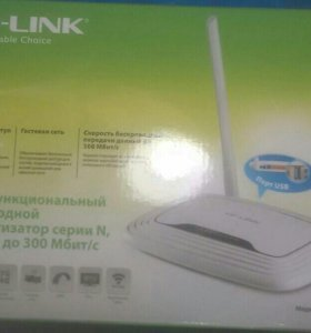 Маршрутизатор TP-LINK