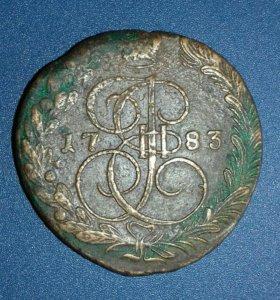 Монета 5 копеек 1783 г.