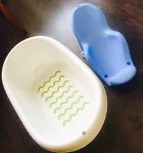 Ванночка Детская и сиденье