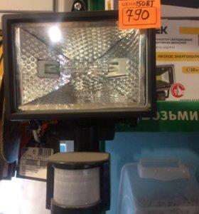 Прожектор новый 150 вт