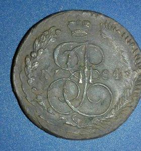 Монета 5 копеек 1784 г.