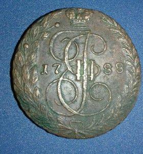 Монета 5 копеек 1788 г.