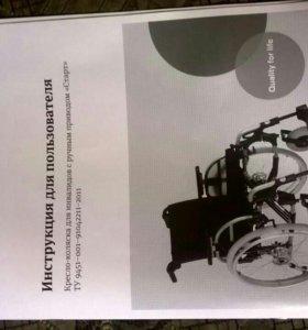 Кресло-коляска для инвалидов.