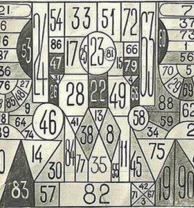 Математика.Репетиторство.Контрольные работы