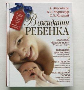 Книга. Лучшая в мире)