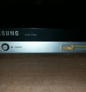 DVD- плеер.