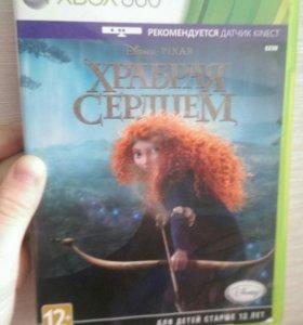 """Игра для Xbox 360 """"Храбрая Сердцем"""""""