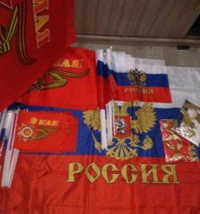 Флаги 9 мая и т.д