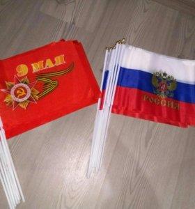 Флаги 9 мая, Россия