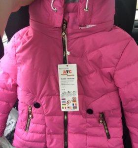 Куртка весна детская