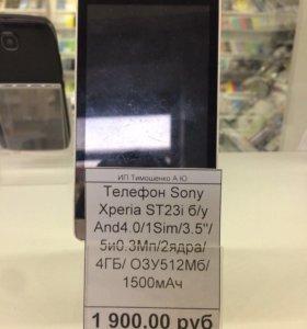 Sony Xperia st23i