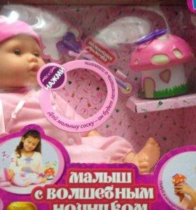 Малыш с волшебным ночником