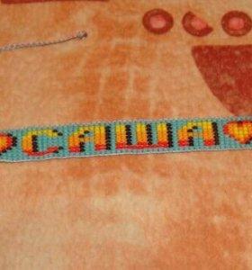 Фенечки-браслеты из бисера
