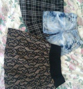 2 юбки и шорты
