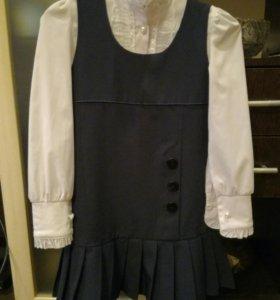 Сарафан школьный и блузка