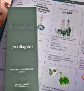 Сыворотка для лица против морщин NovAge Ecollagen