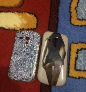 Чехлы для телефона самсунга гелакси с 3 мини