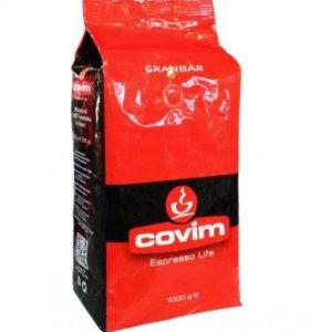 Кофе в зёрнах Covim Granbar