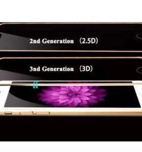 3D ЗАЩИТНОЕ СТЕКЛО iPhone 6/6s