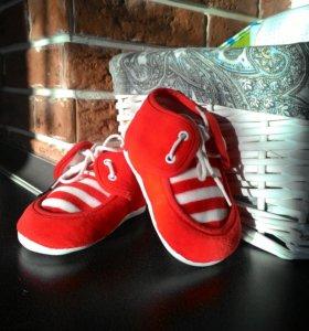 Пинетки-ботинки по стельке 12,5 см