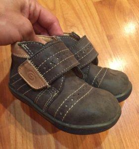 Ботиночки Антилопа