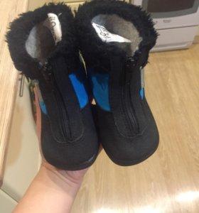 Куома зимняя обувь