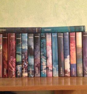 Книги серии Конан