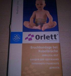 Детский бандаж для удержания пупочной грыжи Orlet