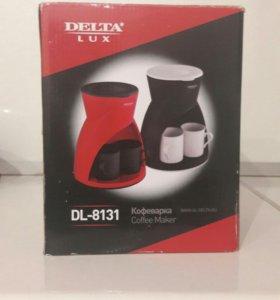 Новая кофеварка Delta DL-8131