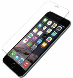 Защитное стекло iPhone 6/6s/7 4,7 дюймов (0,33mm)