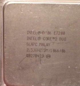 E7200(2.53ghz) 775 сокет.