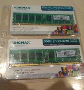 Оперативная память DDR3-1333