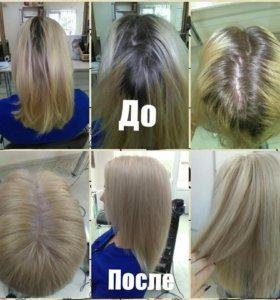 Все виды парикмахерских услуг