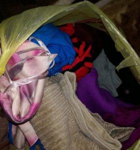 Пакет одежды за всё