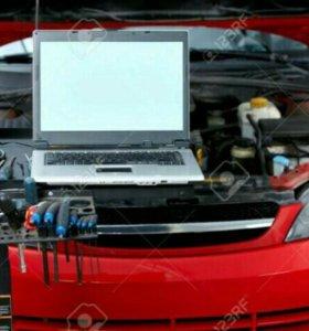 Диагностика двигателя авто