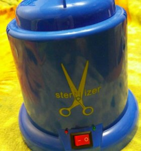 Стерилизатор для инструментов