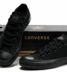 Converse женские и мужские