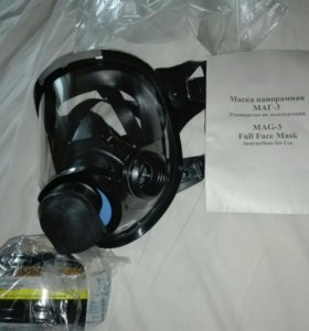 Маг-3 Л противогаз маска новая хайп с фильтром2900