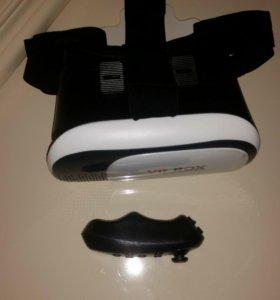 VR BOX2+ПУЛЬТ
