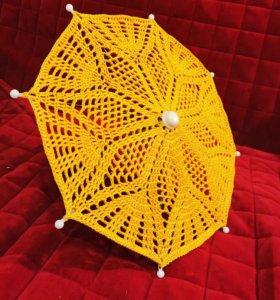 Зонтик маленький