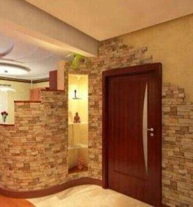 Ремонт квартир домов