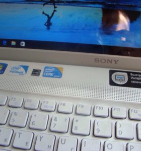 Sony i5