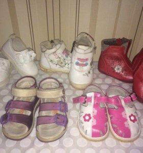 Обувь 10-11 см