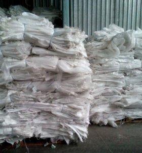 Мешки белые,прочные 50кг
