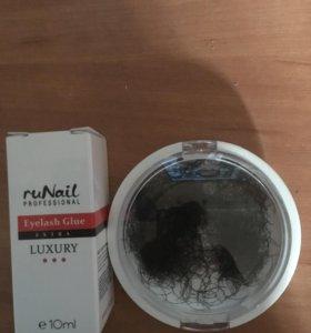 Ресницы 12 +клей для ресниц runail