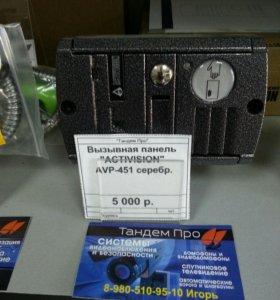 Вызывная панель со считывателем и цв.камерой