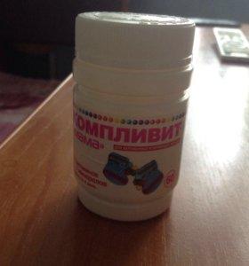 витамины доя беременных