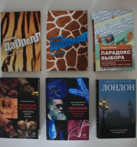 Книги Современная и научно-популярная литература